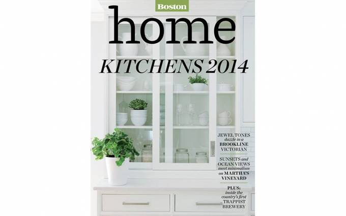 This Boston Home Magazine features an outdoor kitchen design by Boston Interior Designer Elizabeth Swartz Interiors.